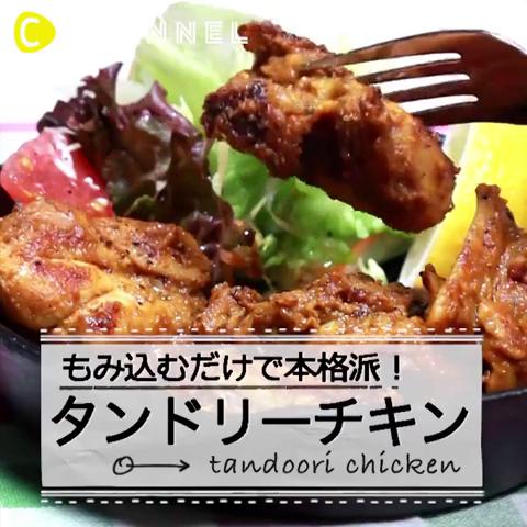 只要v烧鸡让烧鸡做出!正统美食印度肉食主板鸡肉鸭如何入味风味图片
