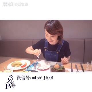 跟着大王去觅食啦!有这么两个女孩,一个爱吃西式,一个爱吃日式,却因为共同的爱好把梦想开进了同一家店,这就是上海的花御烧~在这里,各国的食材都能在小小的铁板上创造出美味,也难怪大王在众多料理面前都选不过来了~@王冠VIRGOII #美食##旅行##上海##逛拍##觅食迹#