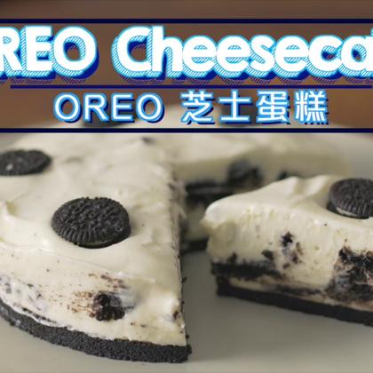 OREO起司蛋糕 或者可以叫冻饼 不用鱼胶吉利丁也可以做到 快来试试看#美食#