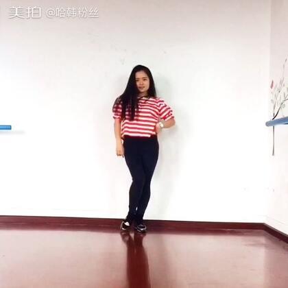 #舞蹈#💓Apink-Boom Pow Love💓,有没有人跟我一样觉得这首歌比主打歌更好听~@敏雅可乐 #apink-boompowlove##敏雅U乐国际娱乐#