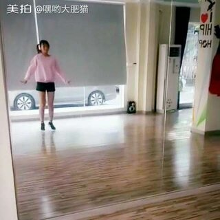#随手美拍##韩国舞蹈##@敏雅可乐#我笑了