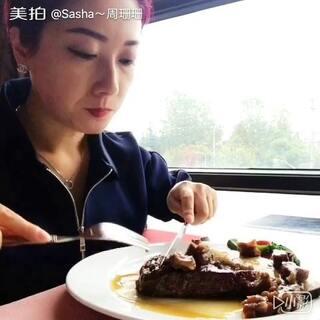 #最爱的台塑牛排##超好吃##最好吃的东西##走哪吃哪##吃货#