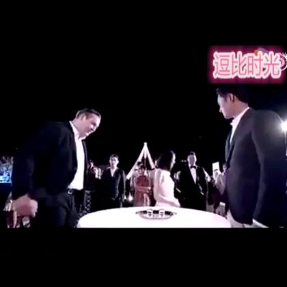 #逗比时光##搞笑#哈哈😂这个逼装得我服!中国酒就要用中国的方式来喝