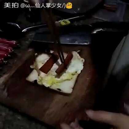 【HE~lemon美拍】16-10-18 07:00