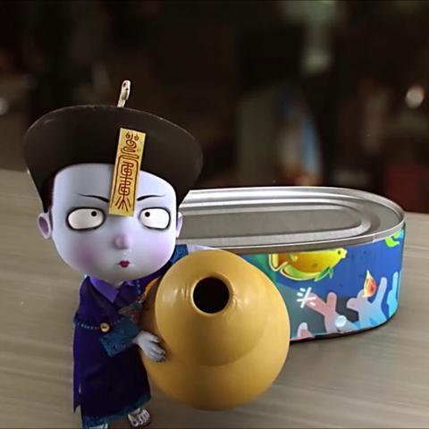 叫我僵小鱼日常篇第7集精灵球-#音乐##男神#