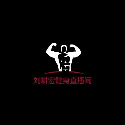 @劉畊宏willliu 激情健身音乐会,会唱歌的都是好教练啊,每一首歌曲都有故事,大家快来听听吧~