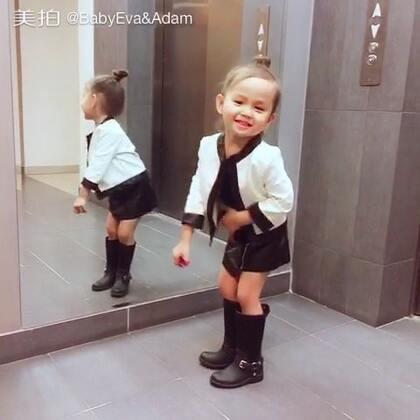#宝宝##混血萌宝##ppap##时尚搭配##今天宝宝穿什么##热门#🍎🍍✏️想E接的同学看过来😜E姐最近爱上了跳舞,特别喜欢对镜跳舞👯@美拍小助手 @宝宝频道官方账号
