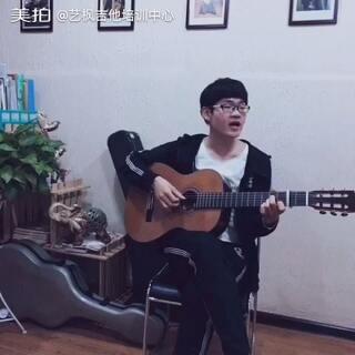 #美拍吉他弹唱大赛#阿斯图里亚斯吉他弹唱大赛齐邵锦演奏《半纱壶》