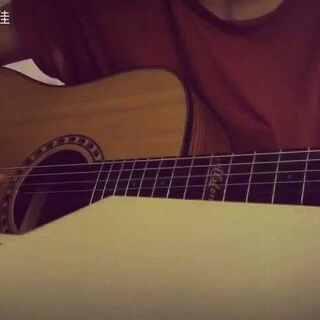 #音乐##吉他弹唱##爱很简单##陶喆# 我偷懒了🙊