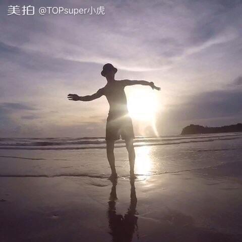 【TOPsuper小虎美拍】#舞蹈#~~我也觉得该更新啦😂😂...