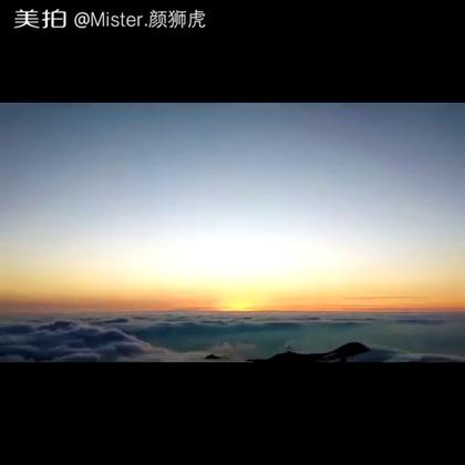 【时光碎片乱了夏天┄🙏美拍】16-10-25 19:05