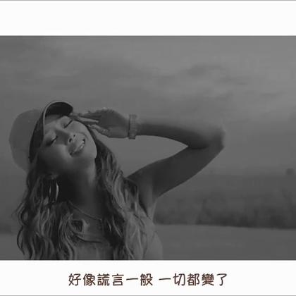 #爱玩的欧尼们#女神#孝琳#最新歌曲《love like this》中字~狂野性感妩媚迷人~#音乐##韩国音乐##韩国明星##Sistar##我要上热门# @音乐频道官方账号 @美拍娱乐 @美拍小助手 @玩转美拍