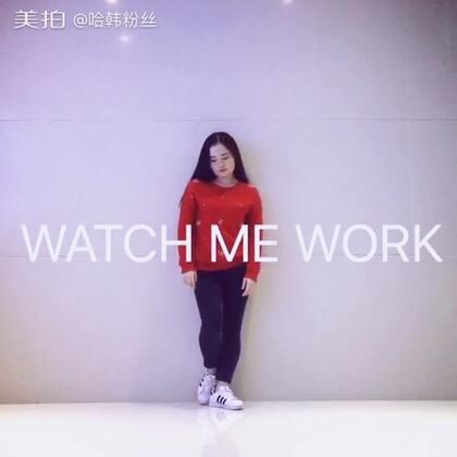 #舞蹈#💫Tinashe - Watch me work 💫室外好冷~还好有商场,光线也不错。#watch me work##may j lee编舞#