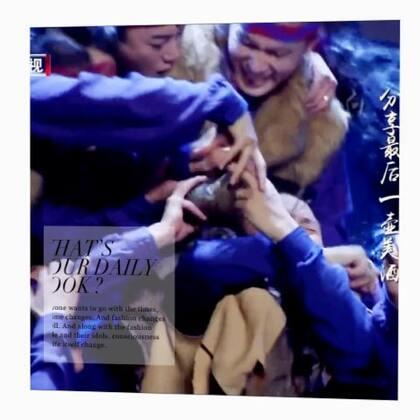 《蓝印》蓝斑人舞者联盟@蓝斑人-古楞 @蓝斑人~洪格尔 @呼德勒💣 @包革军、安吉斯👑 @特古斯1989 #蒙古舞##舞蹈##蒙古舞剧蓝印#
