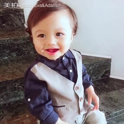 #宝宝##混血萌宝##爱笑的宝宝#🌻好久不见,长了两颗牙有木有更帅更可爱了😜😝,宝宝们赶紧边赞边转发😂💕,哈哈,不要怪为娘的脸皮太厚😂😂😂@美拍小助手 @宝宝频道官方账号