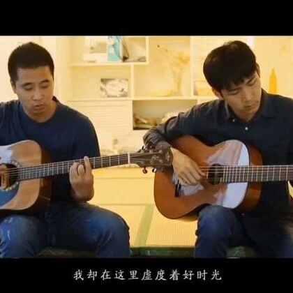 弹唱 野孩子乐队 《生活在地下》与 @走灰 的合作 #音乐##吉他##吉他弹唱##民谣# 视频:@福夏_ 网易云音乐:陈阳