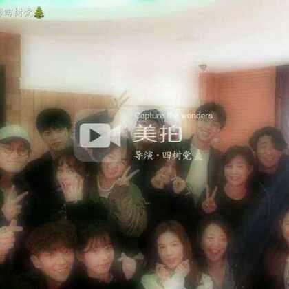 #步步惊心:丽##照片电影#之4。各种剧照和花絮照。#步步惊心丽#大结局看的我伤心啊😭#韩版步步惊心#