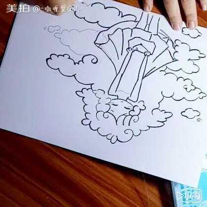 #00后绘画大赛##马克笔手绘##画画的女孩最美##马克笔手绘##touch马克笔#明明上周发了的,不知道为什么没发出去QAQ,画到裙子笔没水了,好尴尬😓