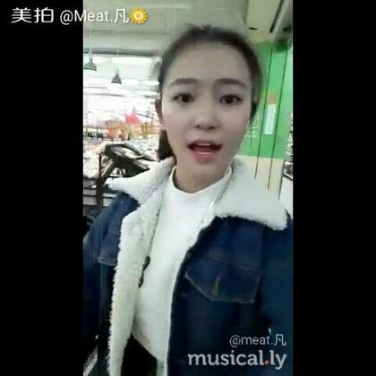 #musical.ly##musically#