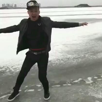 #搞笑#冬天到了,该打出溜滑了…