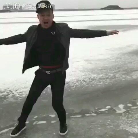【石头是朵花美拍】#搞笑#冬天到了,该打出溜滑了…