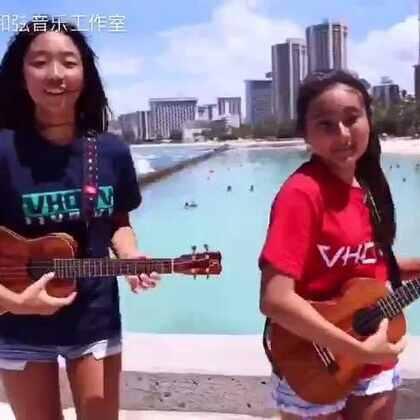 《Wipeout》尤克里里指弹双人组合:Honoka & Azita 檀香山的风景真是美美美,小朋友黝黑黝黑的皮肤好阳光!最后的动作可爱死了 #尤克里里##指弹#
