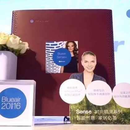 瑞典专业空气净化机品牌Blueair亮相第18届中国国际工业博览会,并发布了全新FaceOne口罩产品,将专业室内净化品质从室内活动延续到室外出行。不仅如此,Blueair还带来了品牌三大系列产品:体现高品质净化的Pro系列、时尚个性的Sense+、热门经典Classic系列。