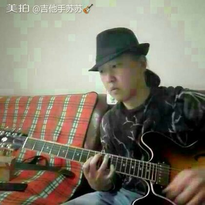 【简单又好听】你真的懂三和弦吗?别再守着低把位不放了 #音乐##吉他##和弦#