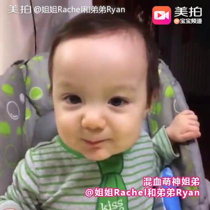 美拍上的混血姐弟@姐姐Rachel和弟弟Ryan 萌力值超乎你想象~😍麻烦这样的宝宝给我来一打!我要带走!!#宝宝#