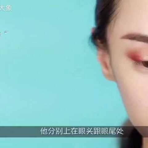【老鼠pa大象美拍】魔幻化妆术#美妆##美妆时尚#