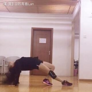 #舞蹈##Body Ache#忙碌的周末,又嗨了一天!累的没力😪#敏雅音乐##@敏雅可乐#