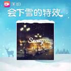 """北京的小伙伴们迎来了初冬的第一场雪!!!❄️雪中自拍真的是太美啦!😊没有下雪的小伙伴要怎么办呢?👉 赶快打开美拍拍摄一段美美的视频,下载并选择""""Snowy特效""""一键get下雪模式吧~❄️❄️❄️特效只支持10秒MV模式哦!😘"""
