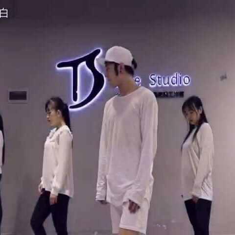 【TS白小白美拍】#深圳爵士舞##舞蹈##白小白编舞#...