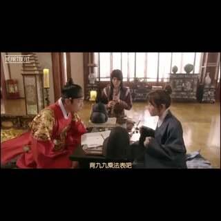 #扑通扑通love#第三集part2