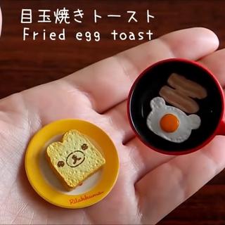#宝宝##玩具介绍##直播玩玩具#迷你轻松熊早餐的现实版☺