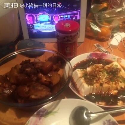 #吃秀##晚饭##萌宠# 啊哈~张医生做了晚饭后才回医院工作的!好幸福有这样的男朋友!!