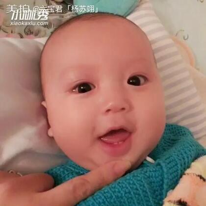 #小咖秀#🙄再看我,再看我就把你喝掉!😂#宝宝##萌宝宝#旺仔牛奶