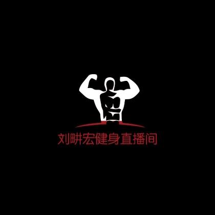 刘畊宏的健身音乐会~!本次畊宏哥带着咻比嘟哗一起为我们奉上了一场视听盛宴😊大家爱的宪哥也展现出不一样的一面哦~ @劉畊宏willliu