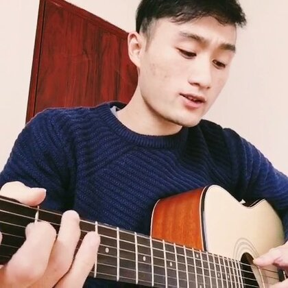 【如果没有你】#一人一句萧敬腾##吉他弹唱##U乐国际娱乐#好久没有唱歌了 这首歌也不太会唱 ,只听李代沫和我的学生唱过,原来萧敬腾也唱过!挺好听的一首歌,希望大家喜欢😄