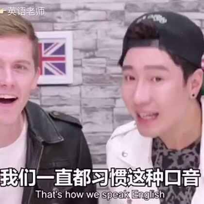 测一测你是英式英语还是美式英语
