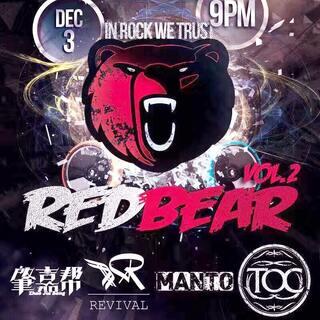 #inferno##redbear##rock##live##TOC乐队##上海##music#