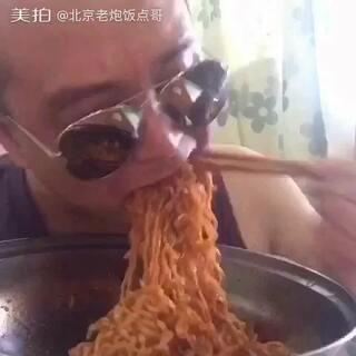 #挑战火鸡面##到饭点了##我是吃货我自豪#@北京胖姐姐