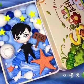 🌟原创设计盒子娃娃🌟🌊🤗#粘土盒子世界##手工#@wuli念念 宝宝的第二只#黄子韬#