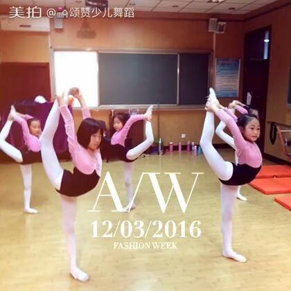 #舞蹈##随手美拍#