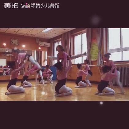 #音乐##舞蹈##随手美拍##在路上#