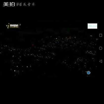 直播的时候录的伯贤独舞视频#舞蹈##EXO##边伯贤##连续四年大赏组合EXO##苦瓜音乐#听见我的尖叫了嘛🌚