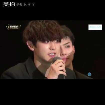 2016mama颁奖典礼~#EXO#获奖感言下部~#苦瓜音乐#