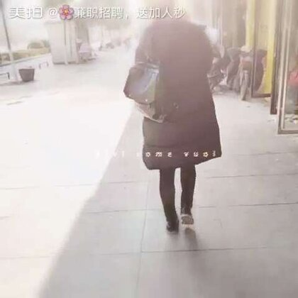 #随手美拍#19岁宝爸带崽崽走街街~