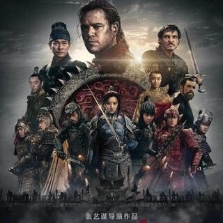 你没有看错,明天我们的小皇帝就要来啦✌️12月6日,《长城》北京发布会,期待小凯在发布会上的精彩表现✌️预祝电影《长城》票房大卖👏