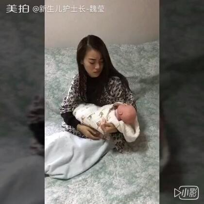 宝宝这样,当妈妈的hold住吗???!!!#宝宝##涨姿势##女神#